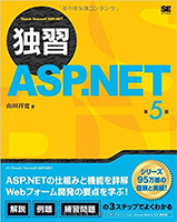 aspnet.jpg